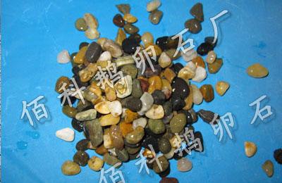 水处理承托层卵石