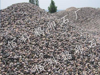 天然五彩鹅卵石3-5cm